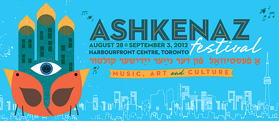 Ashkenaz Festival Information