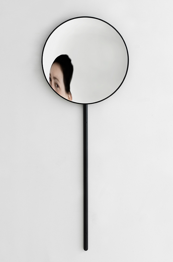Retroviseur Domestique by Onna Vautrin