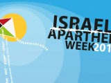 raeli Apartheid Week 2014 Poster
